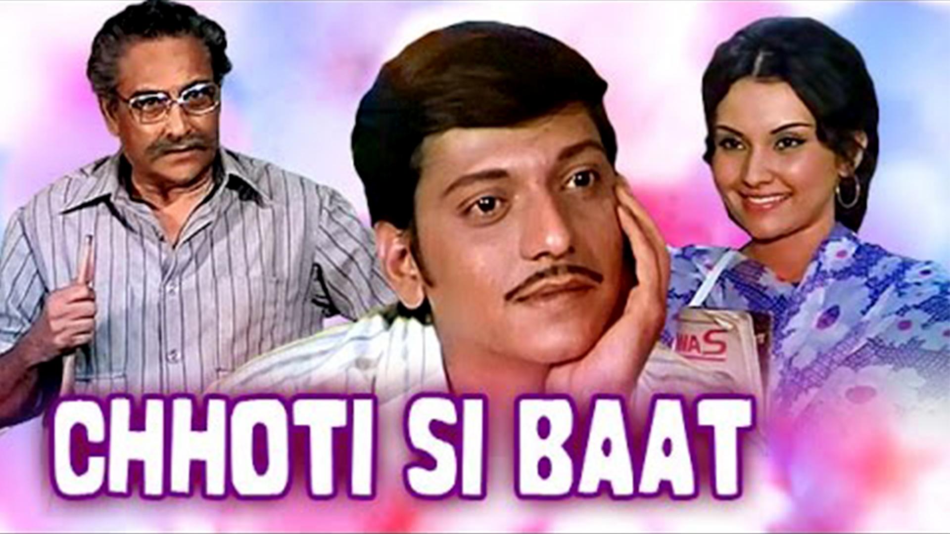 Chhoti Si Baat on Amazon Prime Video UK
