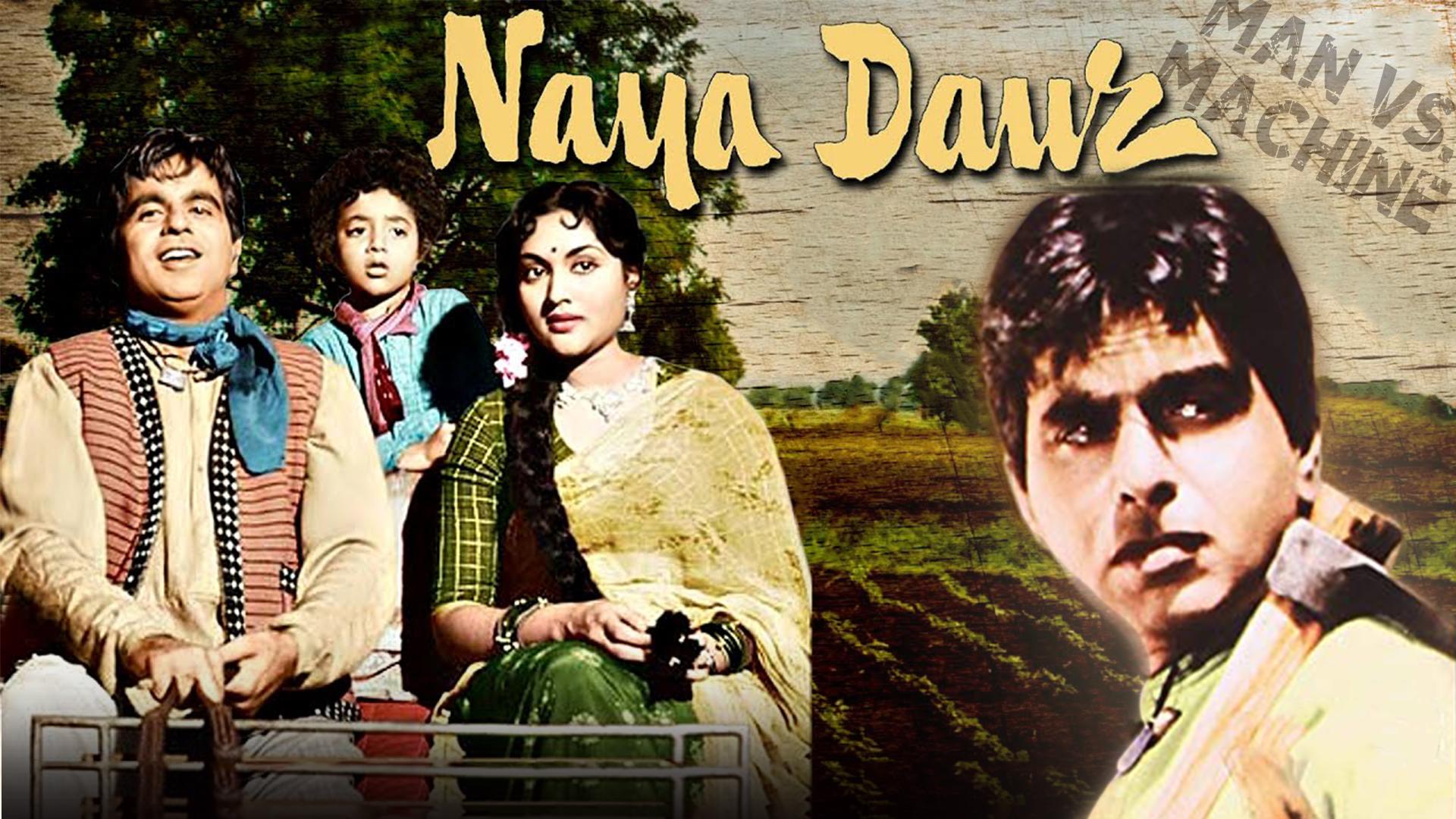 Naya Daur on Amazon Prime Video UK