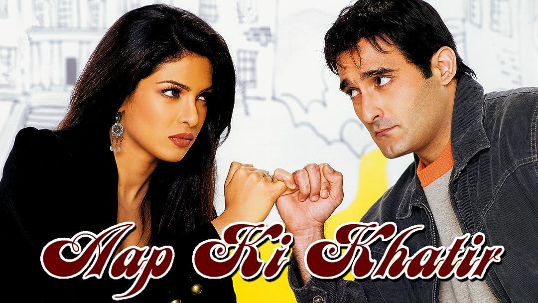 Aap Ki Khatir