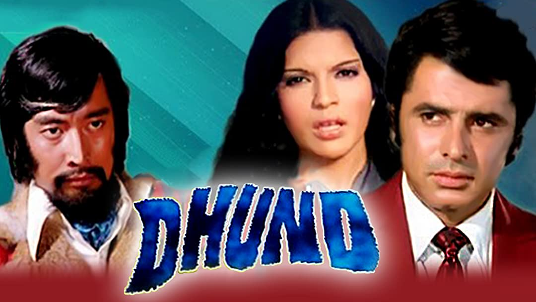 Dhund on Amazon Prime Video UK