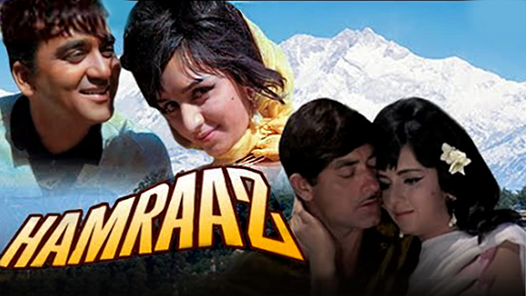 Hamraaz on Amazon Prime Video UK