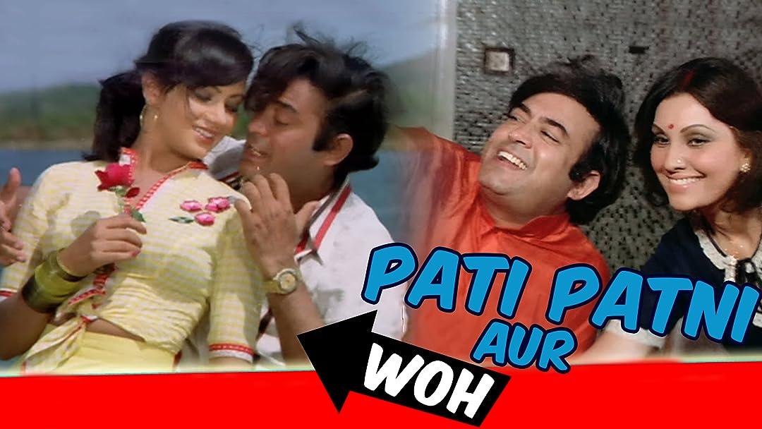 Pati Patni Aur Woh on Amazon Prime Video UK