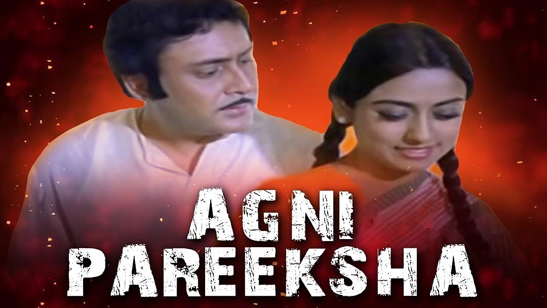 Agni Pareeksha on Amazon Prime Video UK