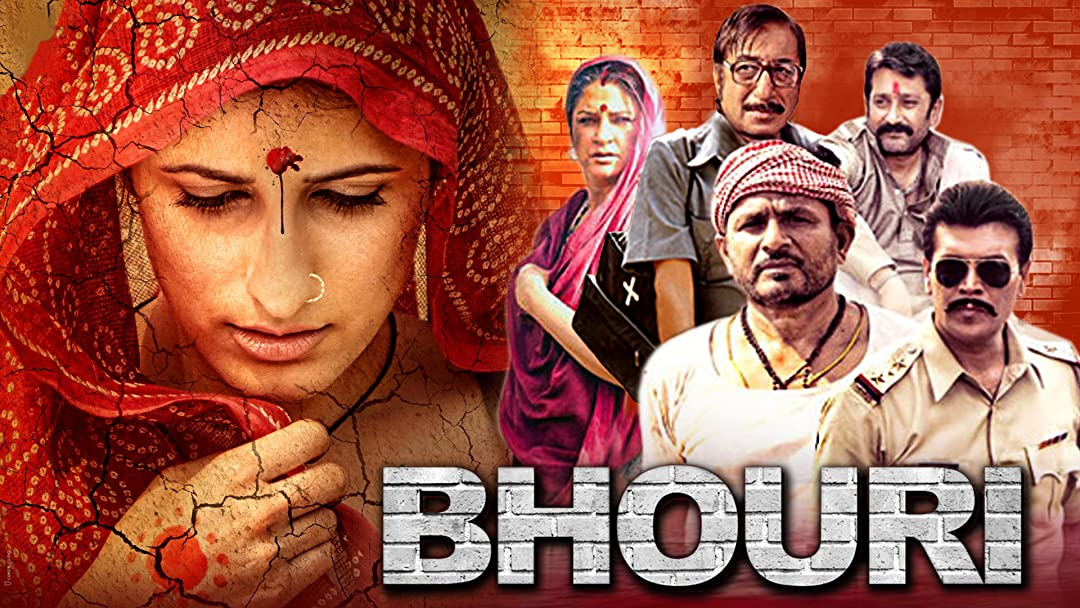 Bhouri on Amazon Prime Video UK