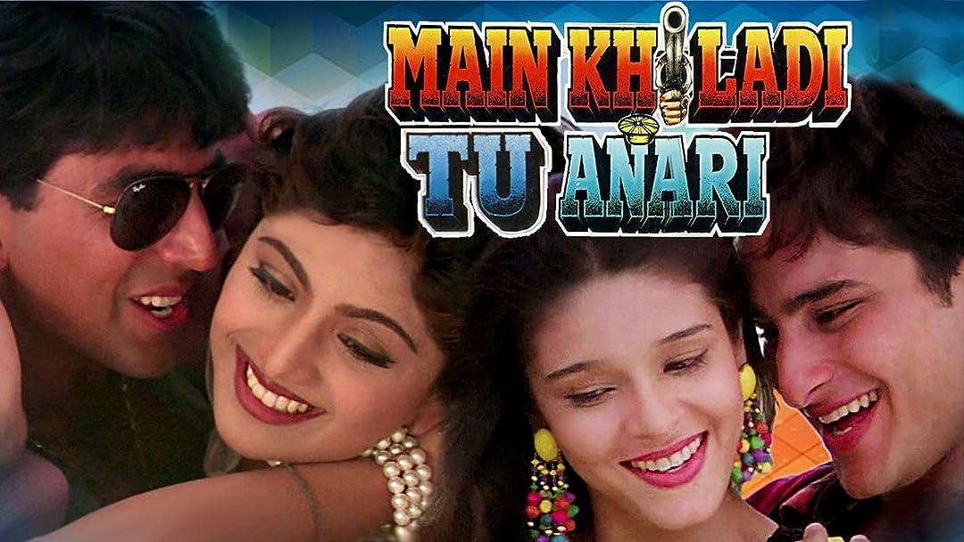 Main Khiladi Tu Anari on Amazon Prime Video UK