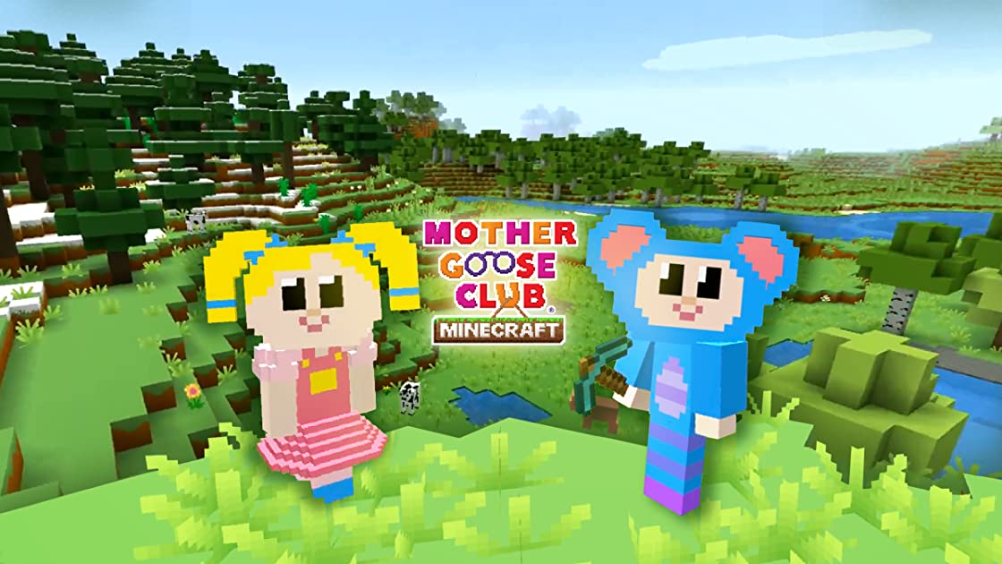 Clip: Mother Goose Club: Minecraft Survival - Season 1