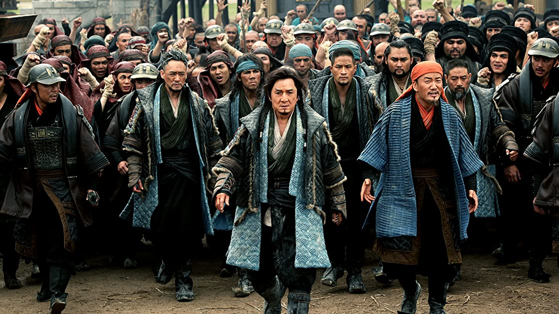 Dragon Blade on Amazon Prime Video UK