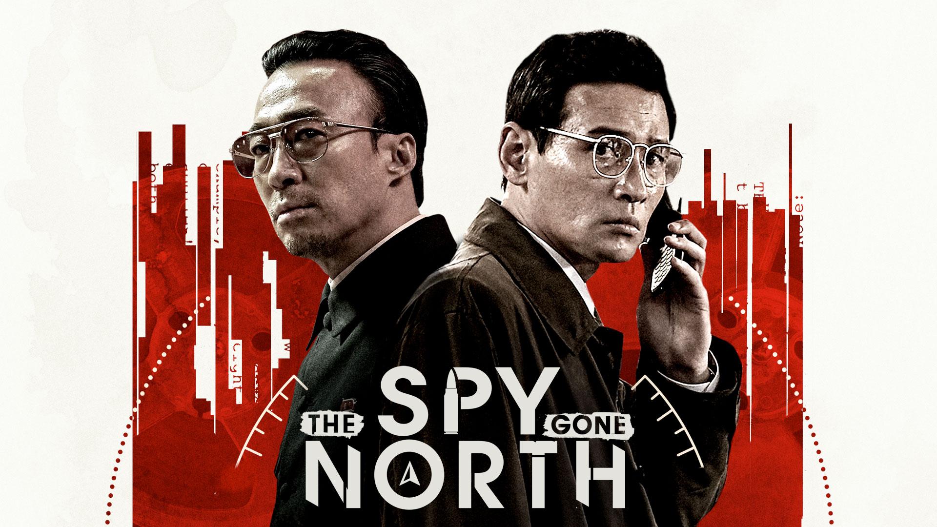 The Spy Gone North on Amazon Prime Video UK