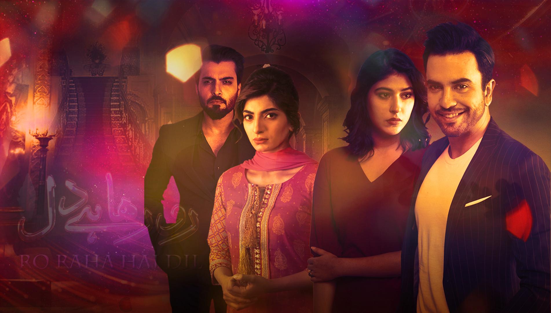 Ro Raha Hai Dil on Amazon Prime Video UK