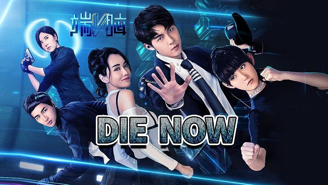 Die Now - Season 1