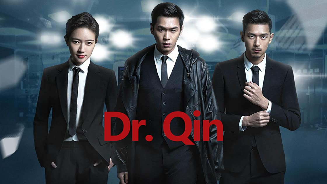 Dr. Qin on Amazon Prime Instant Video UK