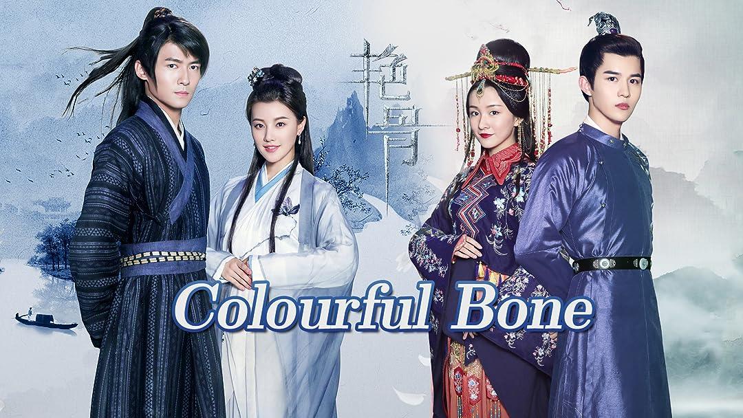 Colourful Bone - Season 1