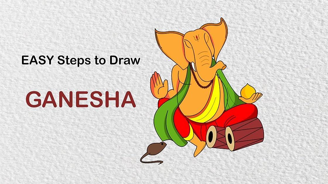 Easy Step To Draw Ganesha on Amazon Prime Instant Video UK