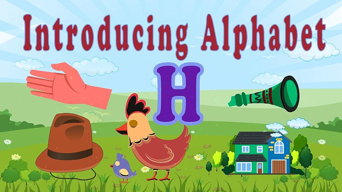 Introducing Alphabet H on Amazon Prime Instant Video UK