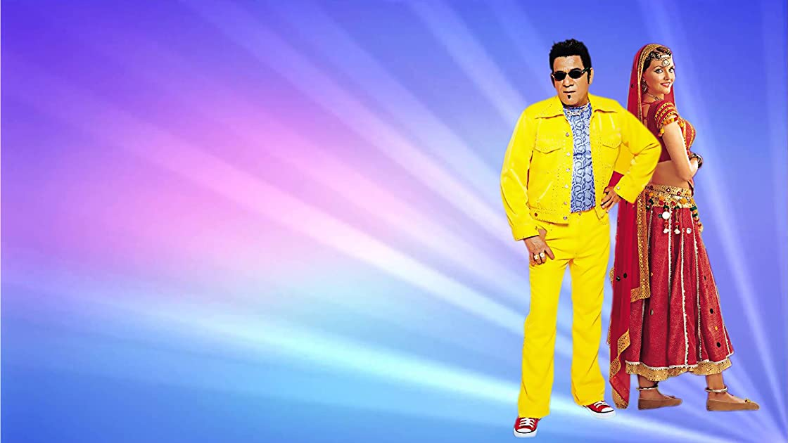 King Of Bollywood (Hindi)