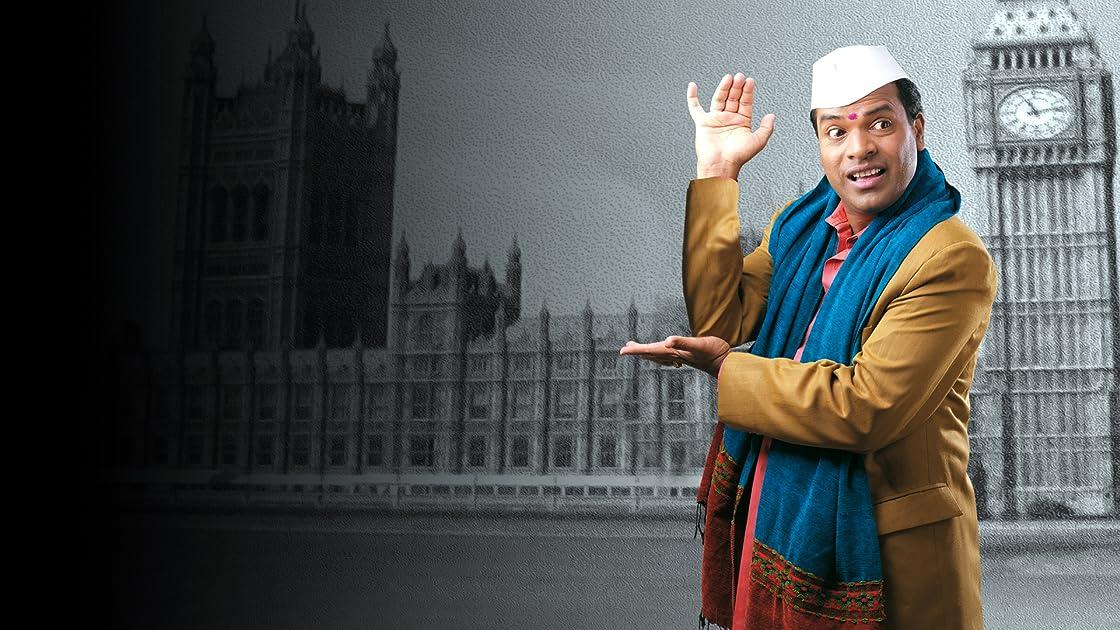 Mukkam Post London on Amazon Prime Instant Video UK