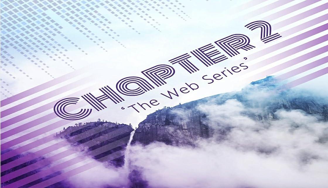 Chapter 2 - Season 2