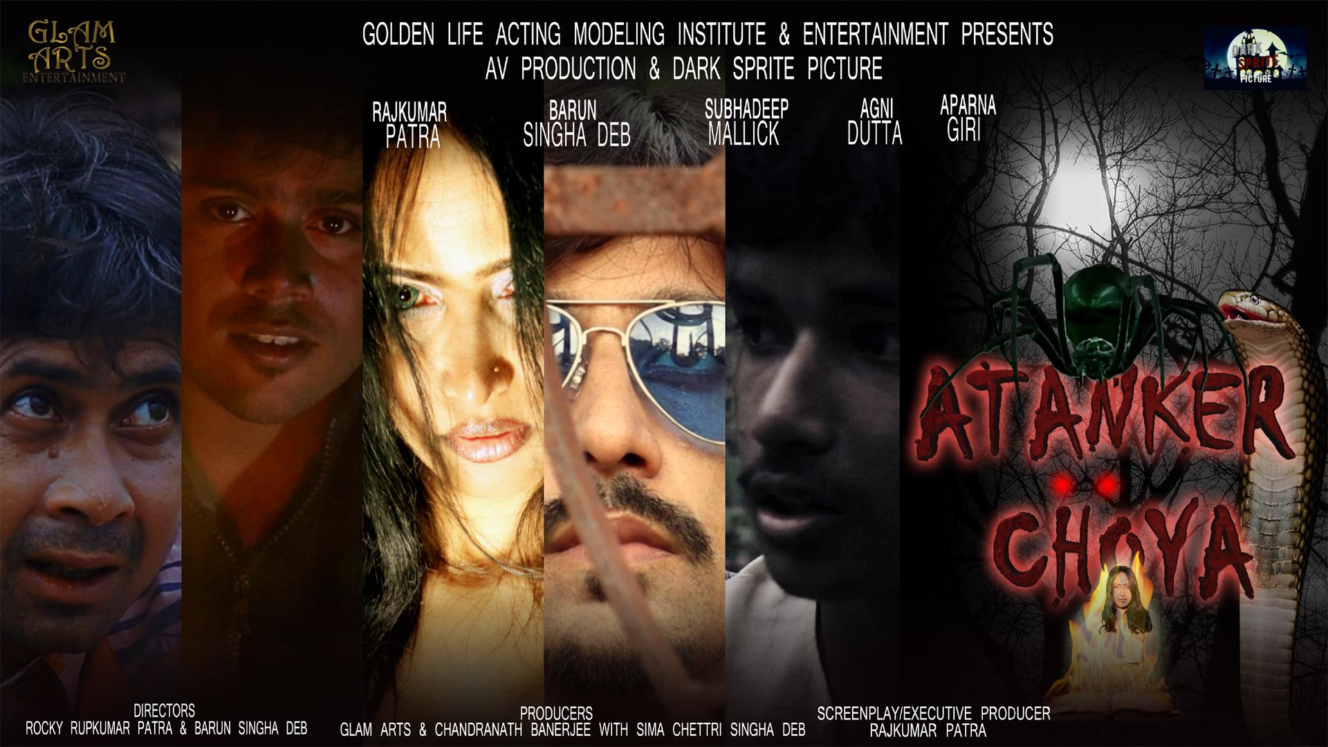 Atanker Choya on Amazon Prime Video UK