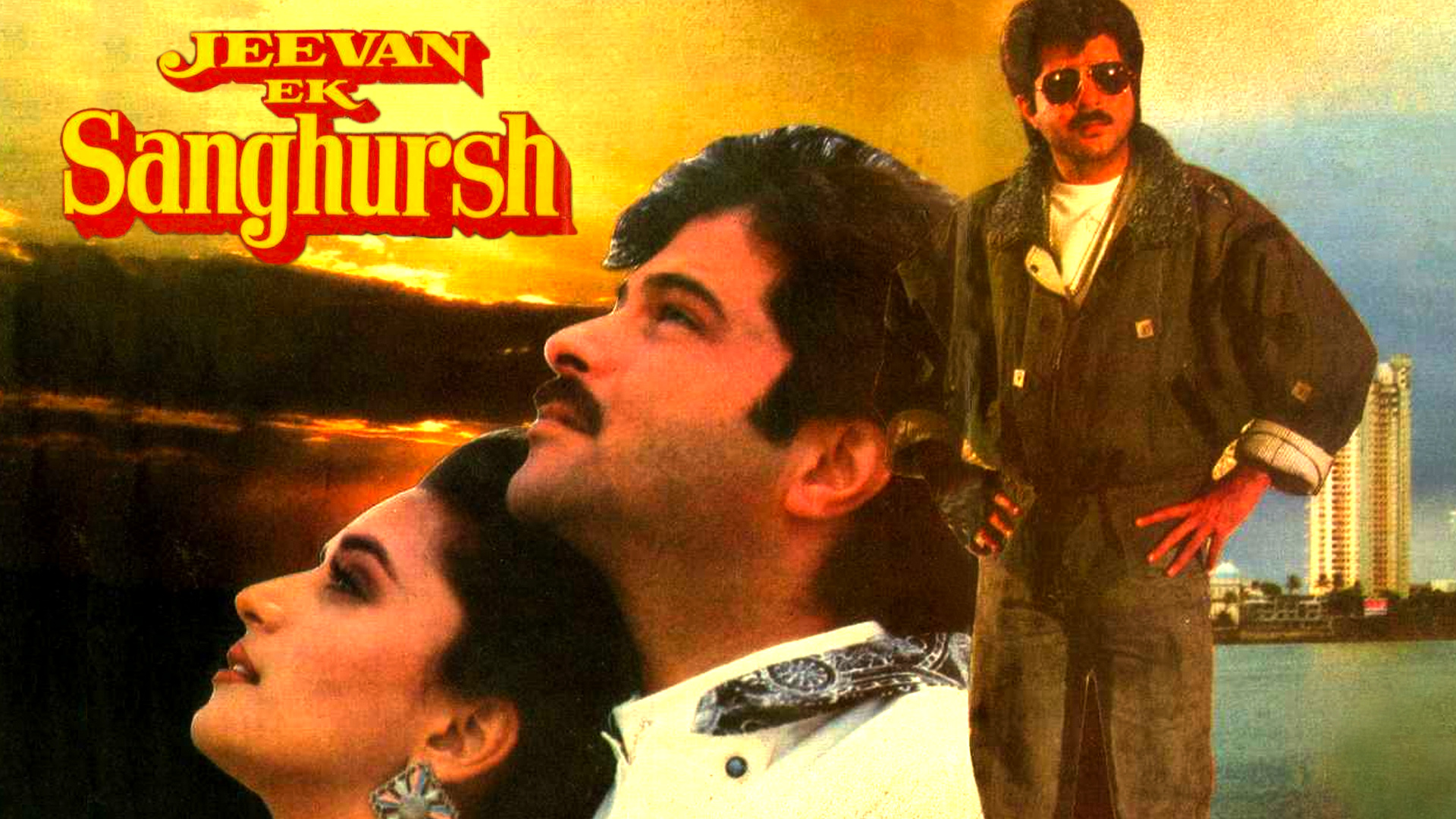 Jeevan Ek Sanghursh on Amazon Prime Video UK