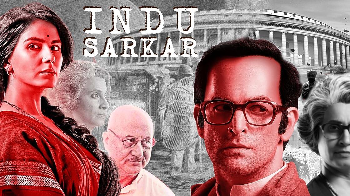 Indu Sarkar on Amazon Prime Video UK