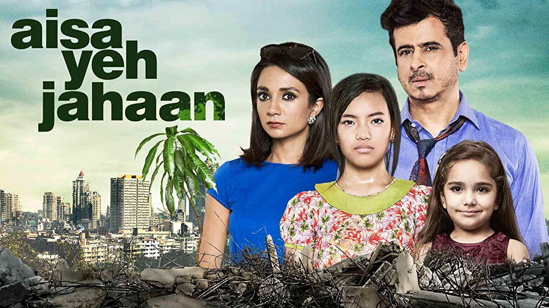 Aisa Yeh Jahaan on Amazon Prime Instant Video UK