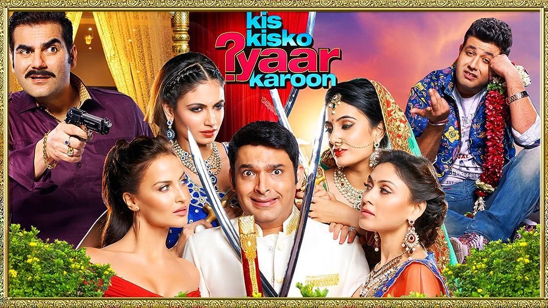Kis Kisko Pyaar Karoon on Amazon Prime Video UK