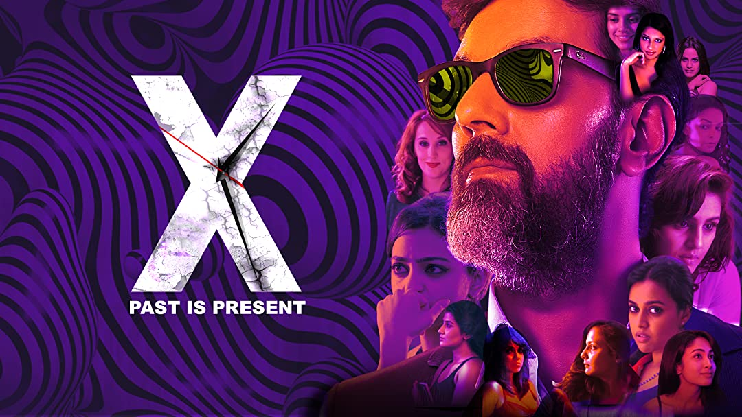 X : Past Is Present on Amazon Prime Video UK