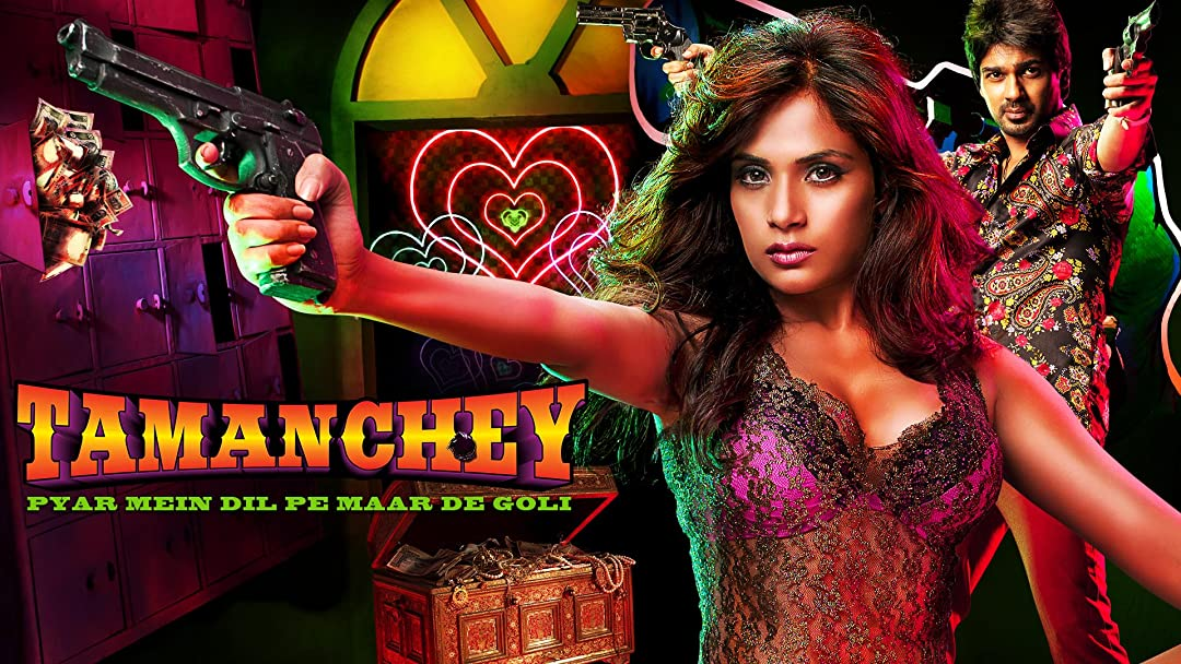 Tamanchey on Amazon Prime Video UK