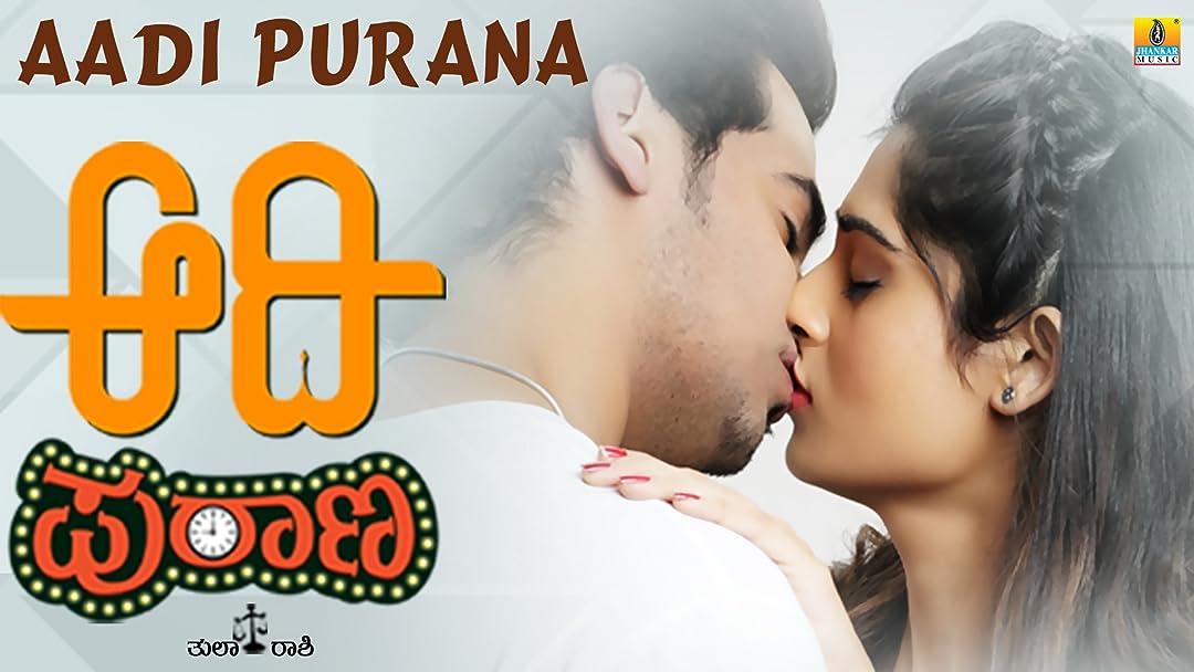 Aadi Purana