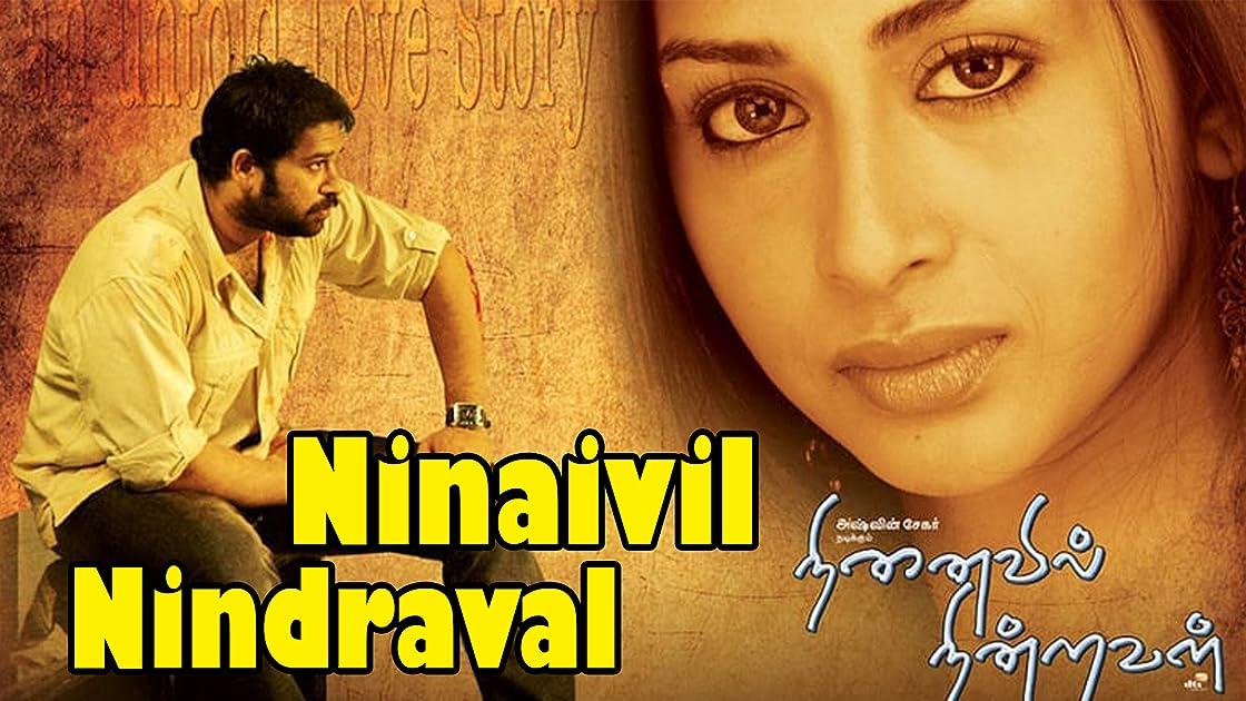 Ninaivil Nindraval