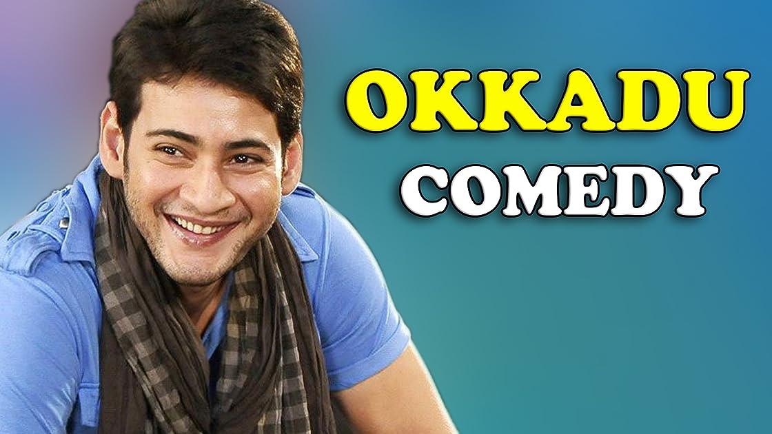 Clip: Okkadu Telugu Movie Comedy Clip on Amazon Prime Instant Video UK