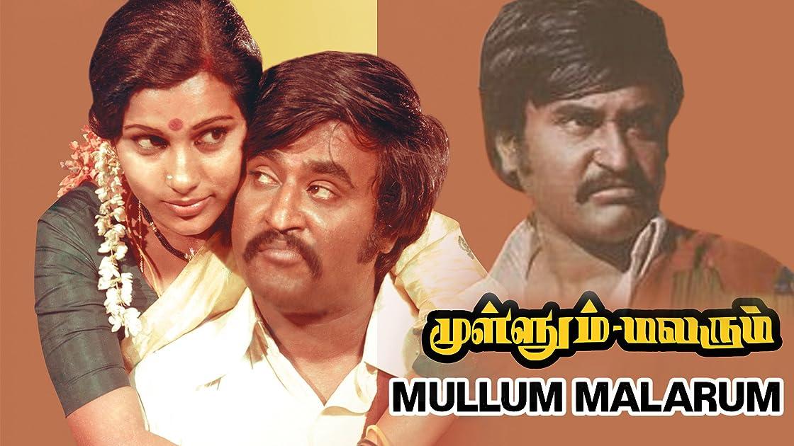 Mullum Malarum on Amazon Prime Video UK