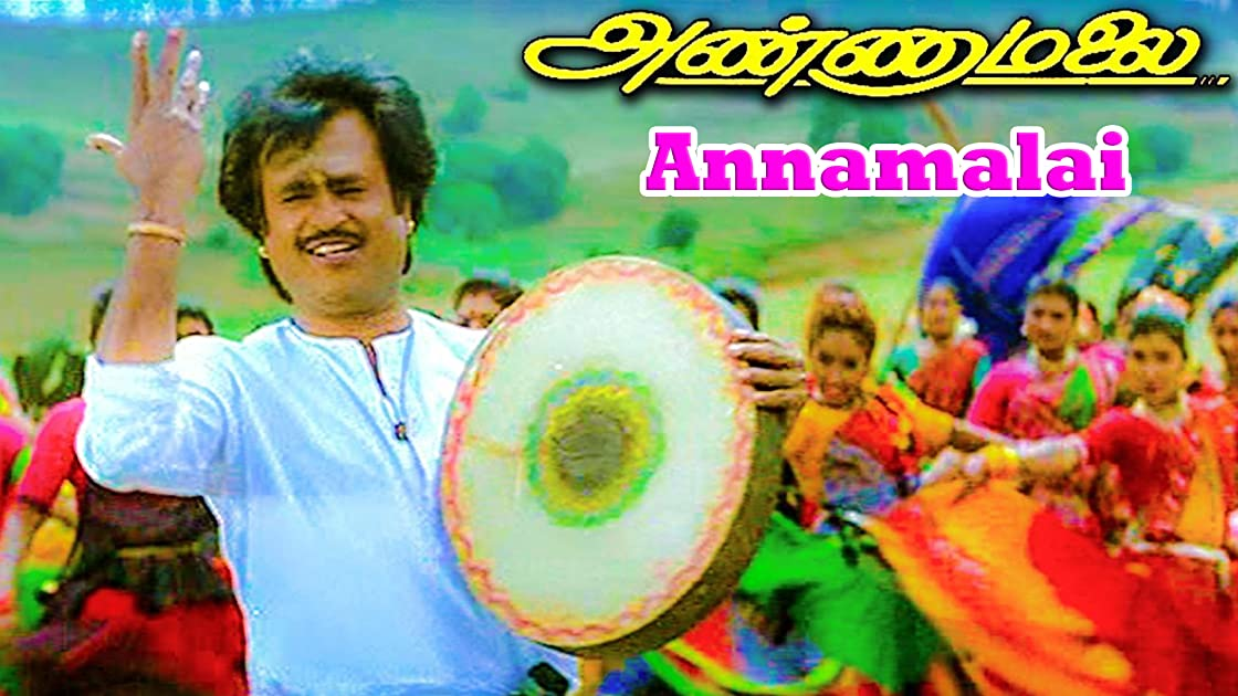 Annamalai on Amazon Prime Instant Video UK