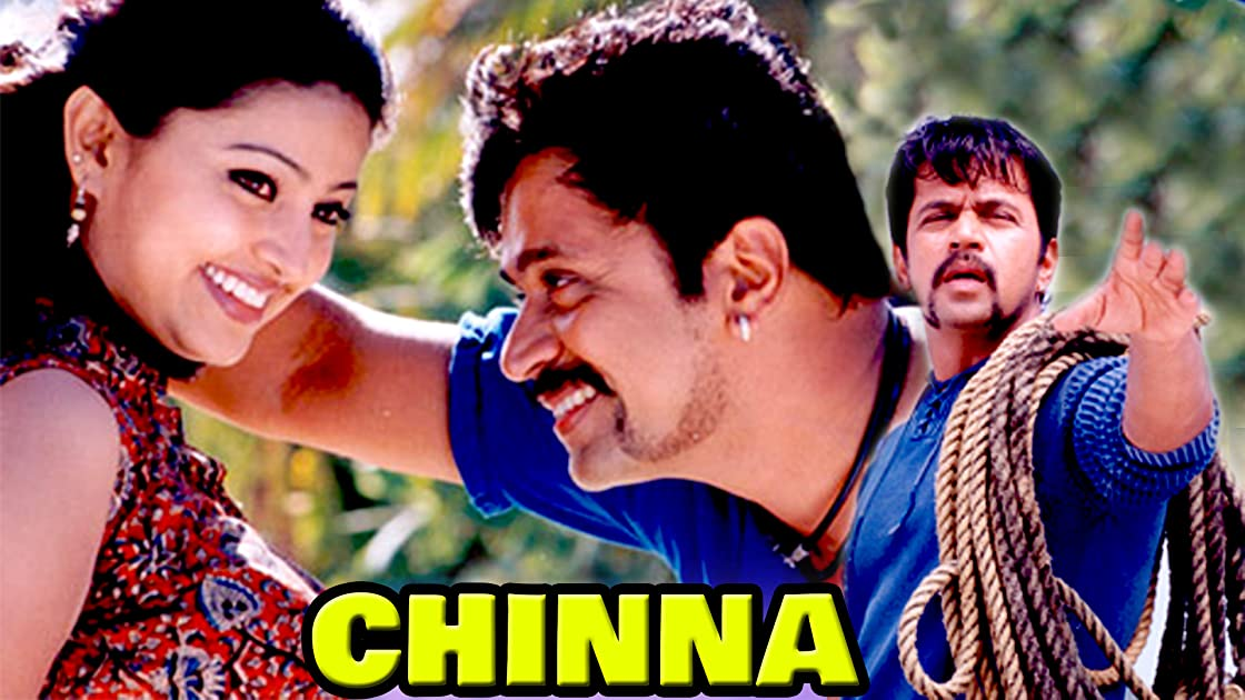 Chinna on Amazon Prime Video UK