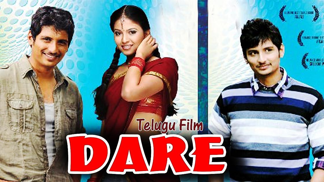 Dare Telugu Movie on Amazon Prime Video UK