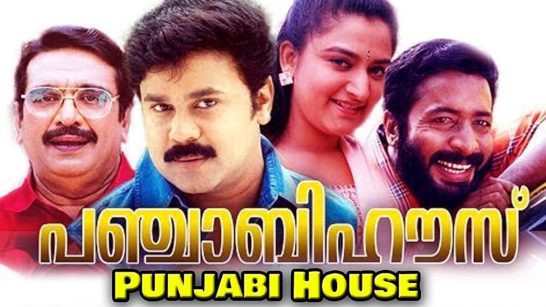 Punjabi House