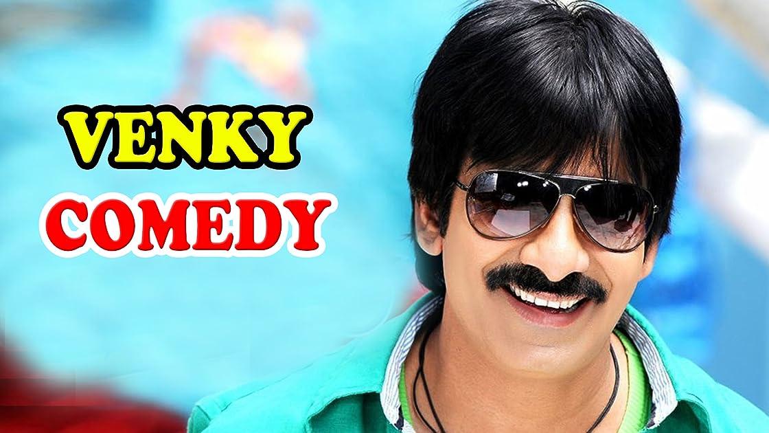 Clip: Venky Telugu Comedy Clip on Amazon Prime Instant Video UK