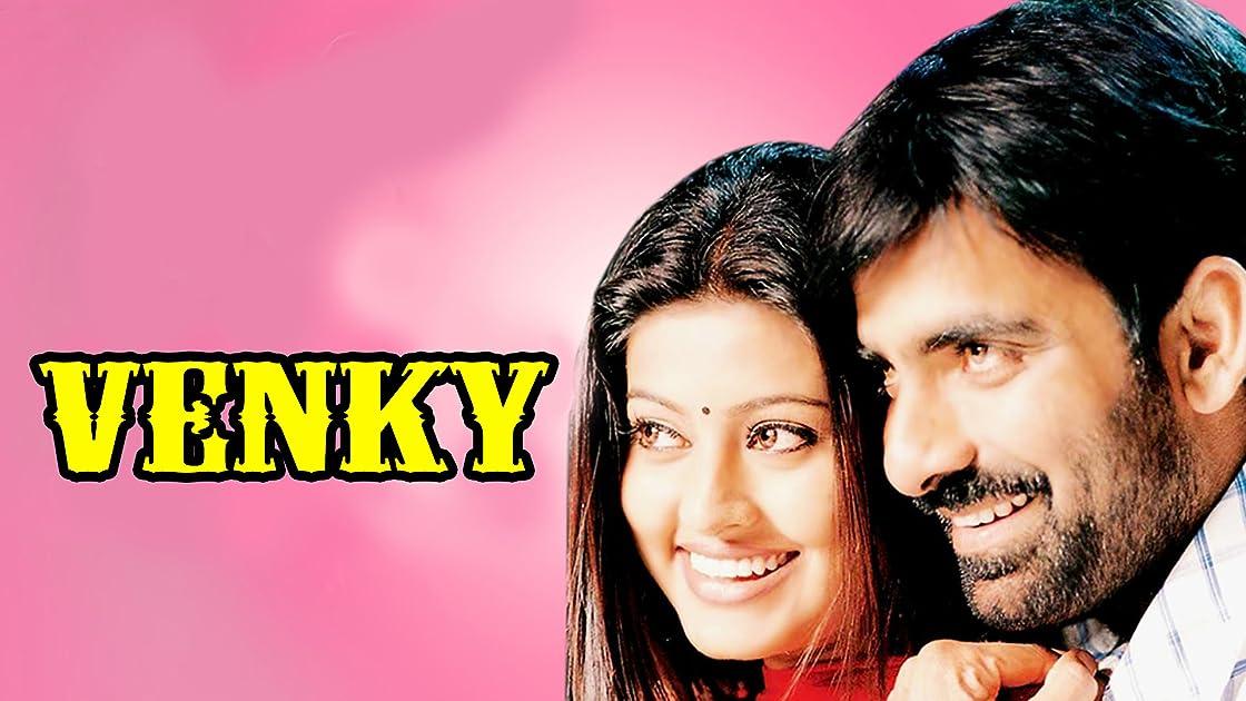 Venky Telugu Movie on Amazon Prime Video UK