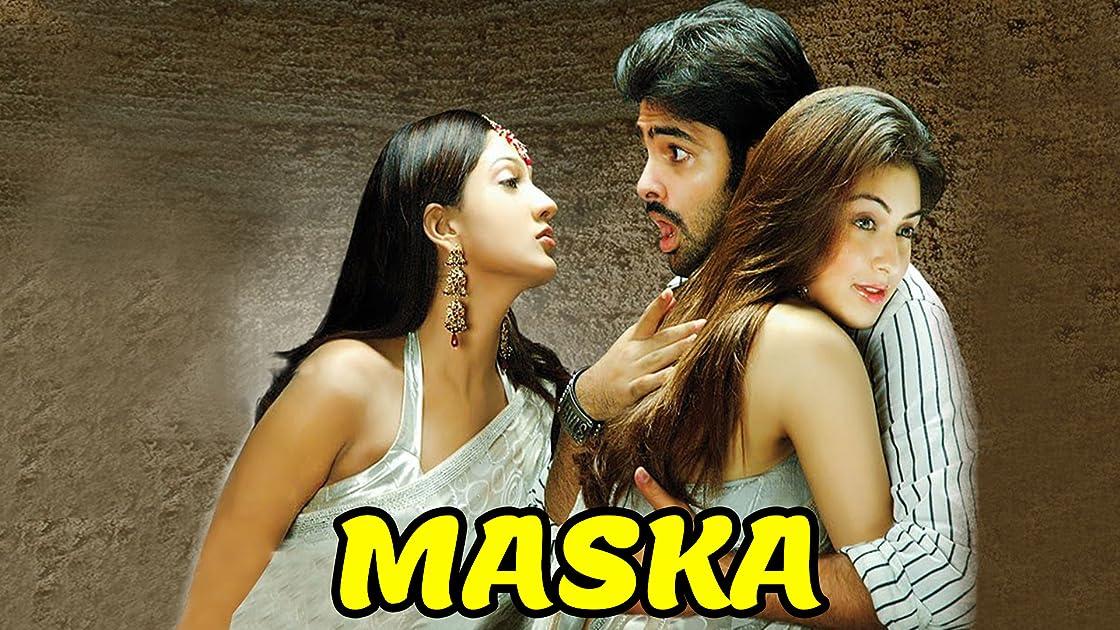 Maska Telugu Movie