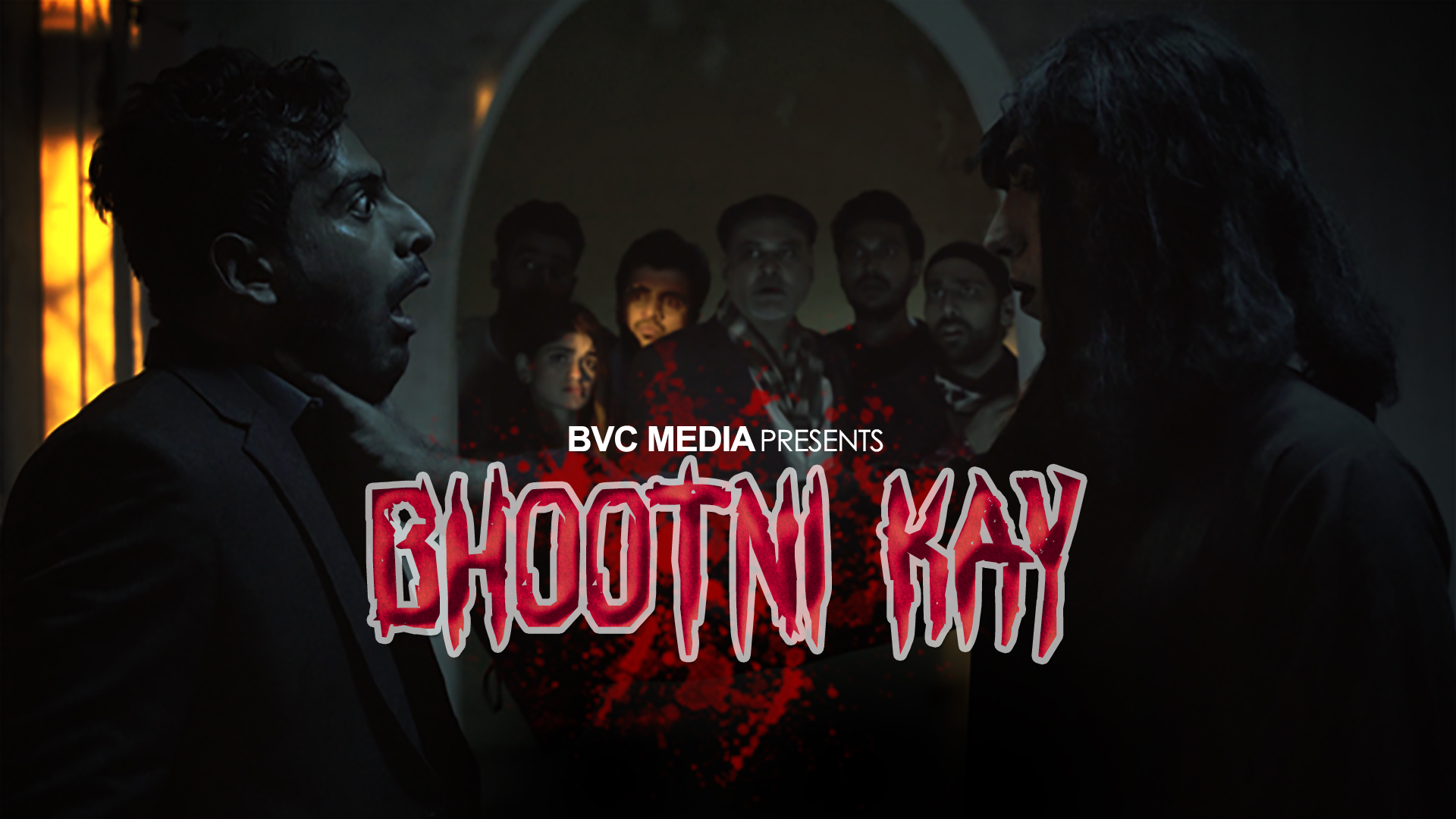 Bhootni Kay on Amazon Prime Video UK