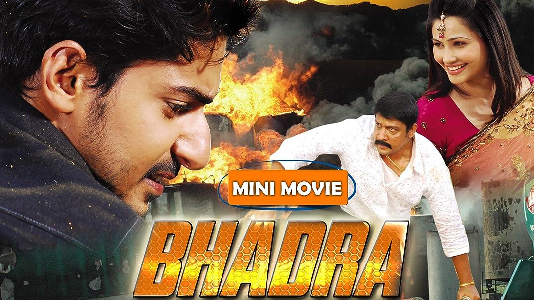 Bhadra - Mini Movie