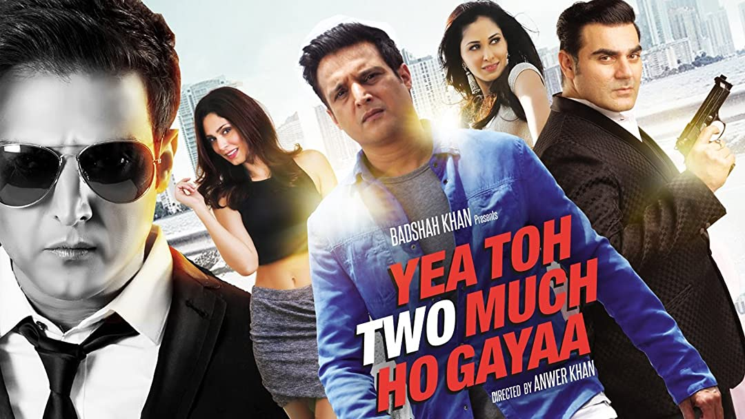 Yea Toh Two Much Ho Gaya on Amazon Prime Instant Video UK