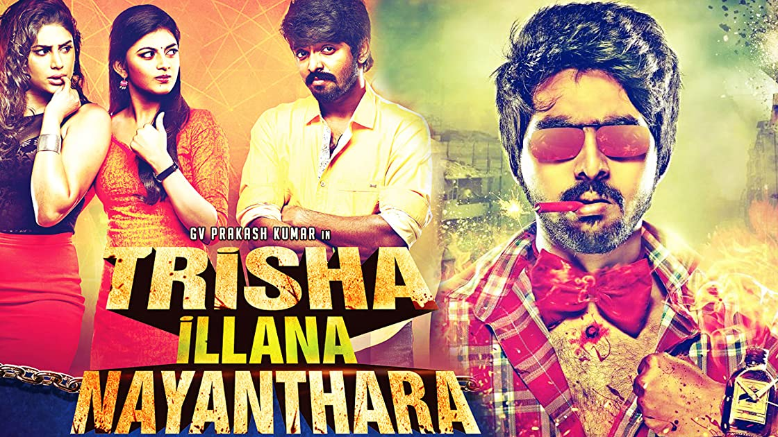 Trisha Illana Nayanthara on Amazon Prime Video UK