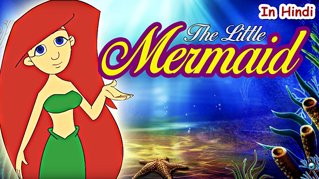 The Little Mermaid (In Hindi) on Amazon Prime Instant Video UK