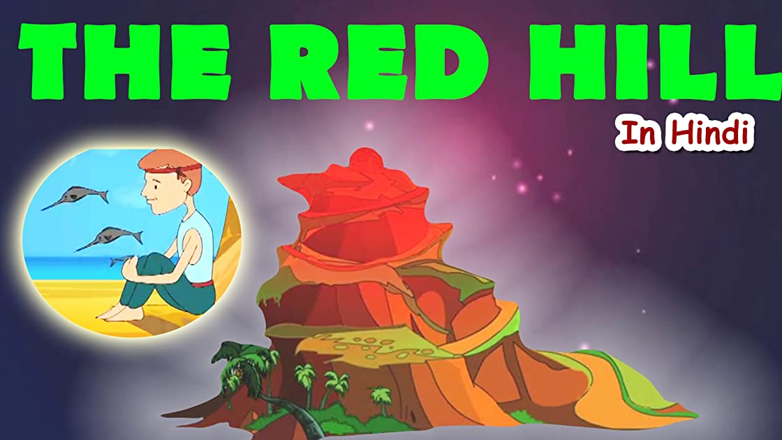 The Red Hill (In Hindi) on Amazon Prime Instant Video UK