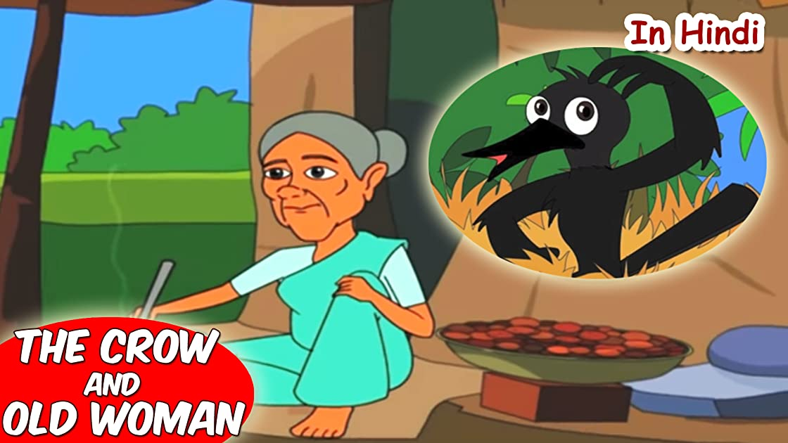 The Crow and an old woman (In Hindi) on Amazon Prime Instant Video UK