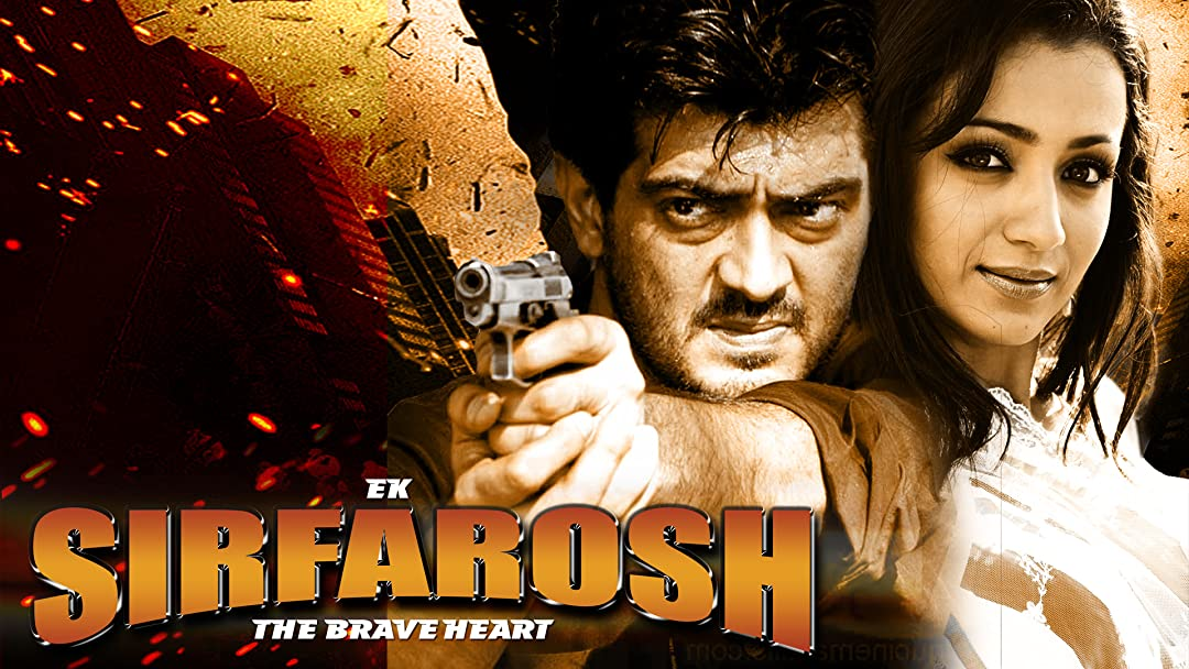 Ek Sirfarosh The Brave Heart