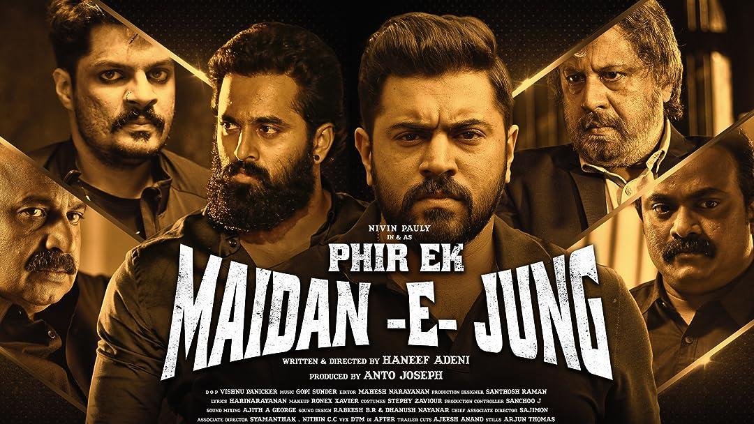Phir Ek Maidan E Jung on Amazon Prime Video UK