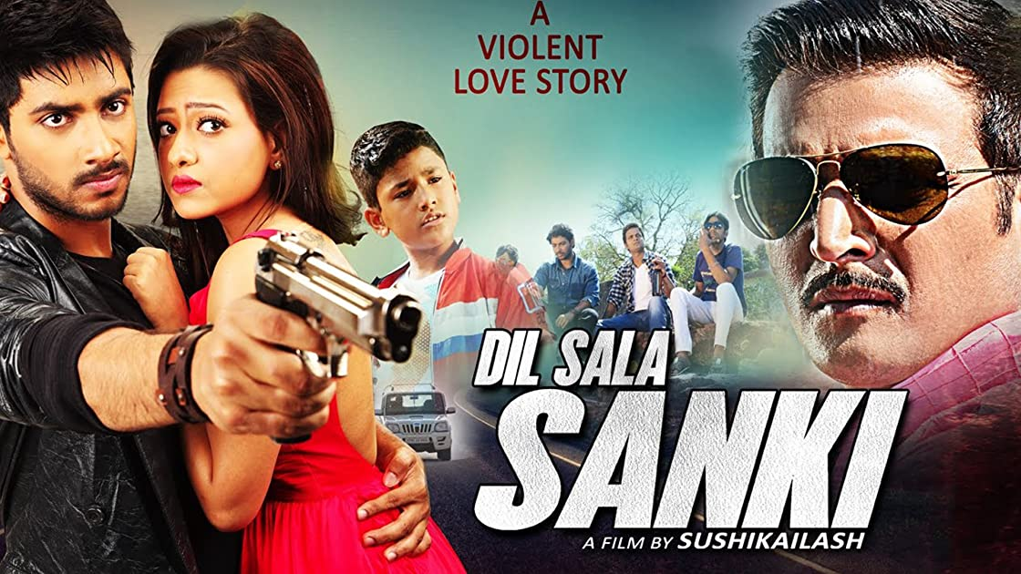 Dil Sala Sanki on Amazon Prime Video UK