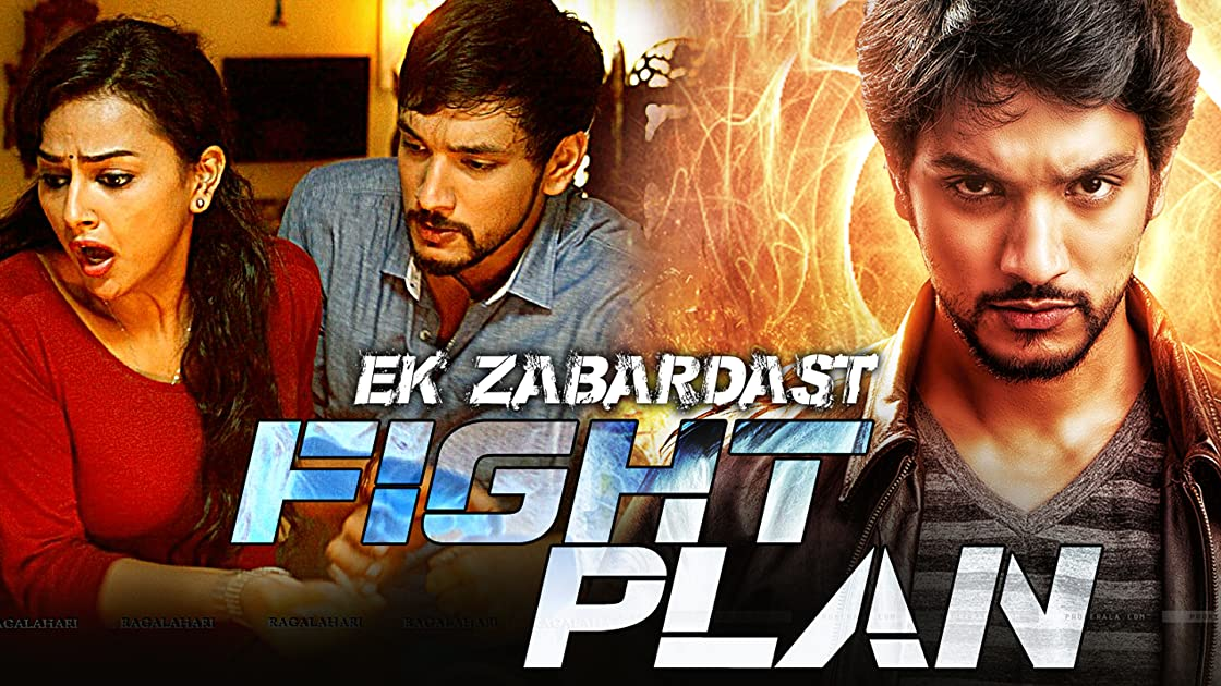 Ek Zabardast Fight Plan